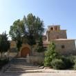 Iglesia de Nuestra Señora de la Esperanza